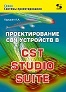 www.studentlibrary.ru_cache_book_isbn9785913592880_-1-avatar.jpg
